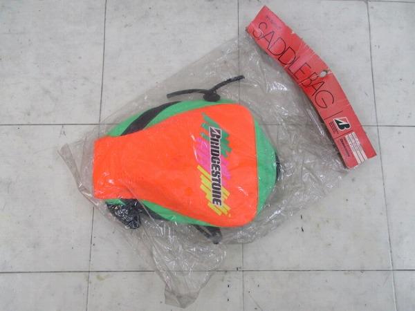 サドルバック SDB-M オレンジ/グリーン