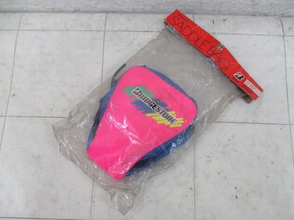 サドルバック SDB-M ピンク/パープル