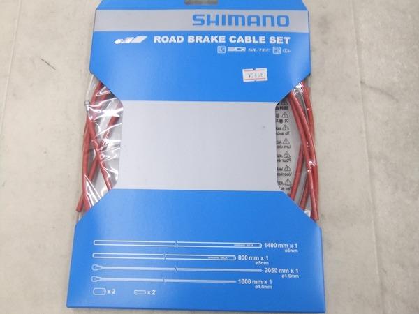 ロードブレーキケーブルセット レッド Y80098014 SIL-TEC コーティング