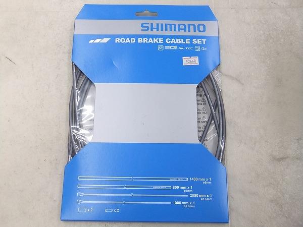 ロードブレーキケーブルセット ハイテックグレー Y80098018 SIL-TEC コーティング