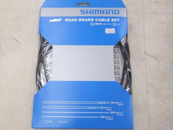 ロードブレーキケーブルセット ブラック Y80098011 SIL-TEC コーティング