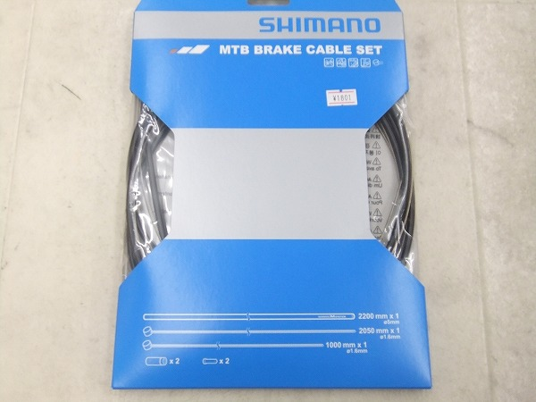 MTBブレーキケーブルセット ブラック Y80098021 SUS