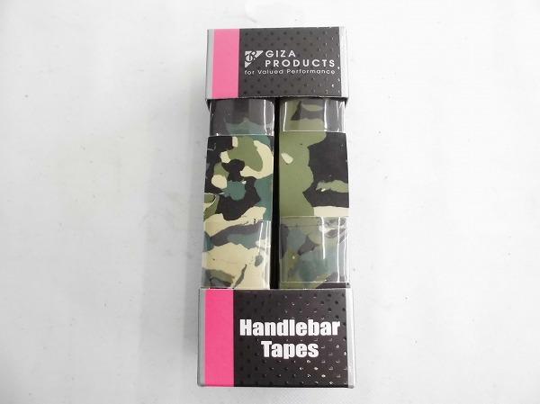 バーテープ HBT02306 カモフラージュ