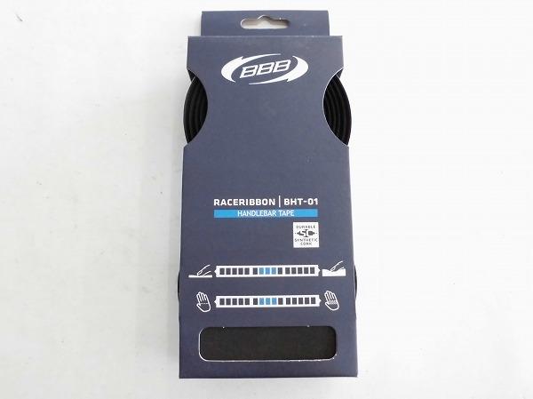 バーテープ レースリボン BHT-01 ブラック