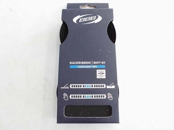 バーテープ レースリボン BHT-01 ブラック/コルク