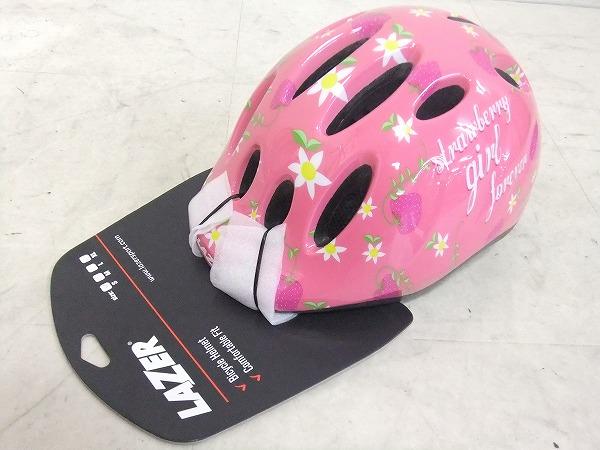 ヘルメット MAX+ 49-56cm ストロベリーガール