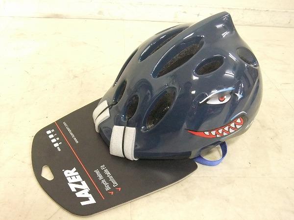 ヘルメット MAX+ 49-56cm シャーク