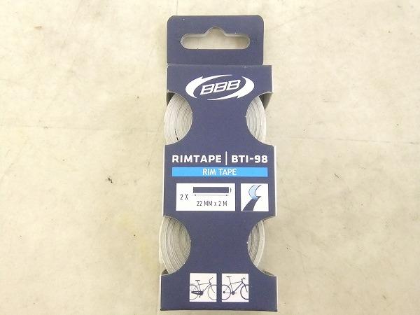 リムテープ BTI-98 22mmx2m ホワイト
