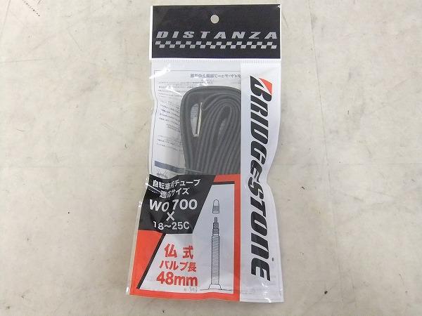 仏式チューブ DISTANZA 700x18-25c/48mm