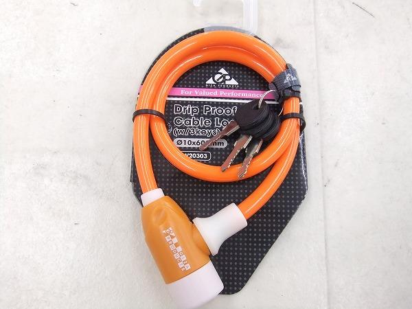 ワイヤーロック Drip Proof Cable Lock 10x600mm/オレンジ