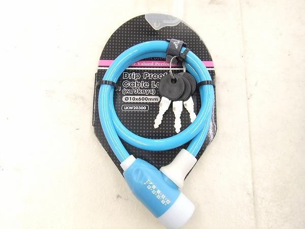 ワイヤーロック Drip Proof Cable Lock 10x600mm/ブルー