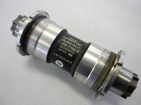 ボトムブラケット BB-7700 DURA-ACE JIS