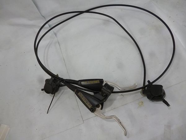 油圧ブレーキ前後セット ブラック 700/1150㎜ ※ジャンク