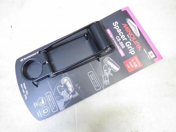 マウント Spacer Grip CS-500 1-1/8コラム用 40/25mm