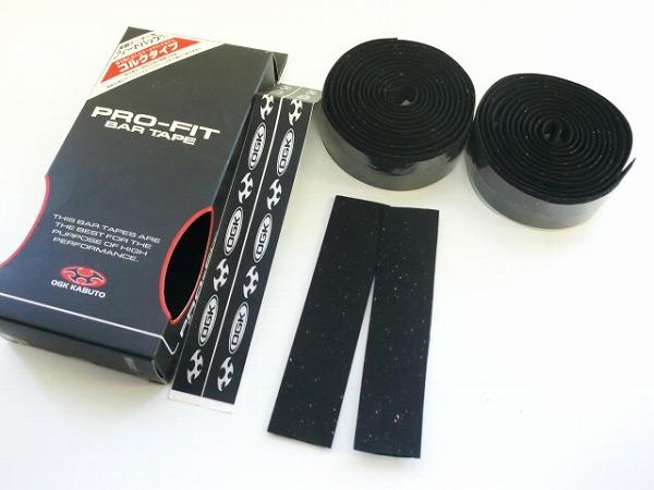 バーテープ PRO-FIT ブラック ※エンドキャップ欠品