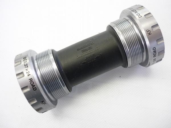 ボトムブラケット SM-BB7900 JIS