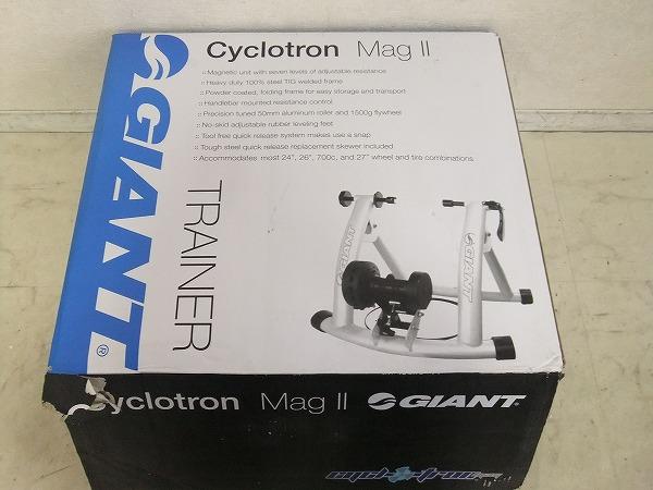 ローラー台 Cyclotron MAGⅡ
