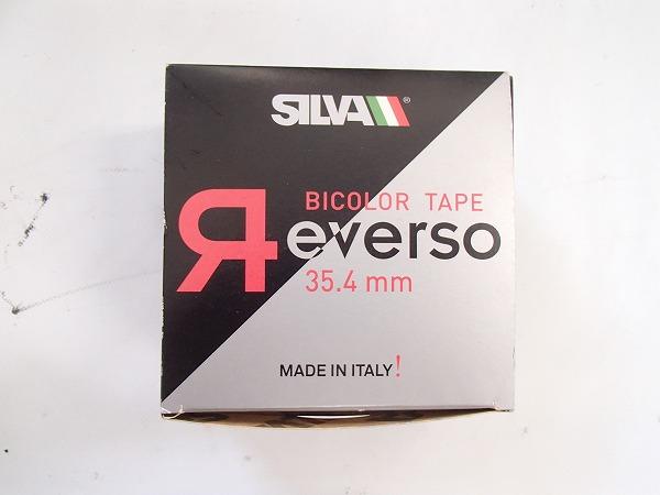 バーテープ ブラック