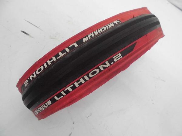 クリンチャータイヤ LITHION2 700x23c レッド/ホワイト
