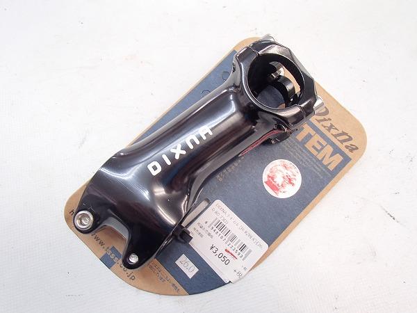 アヘッドステム 80mm φ26.0 OS 73°