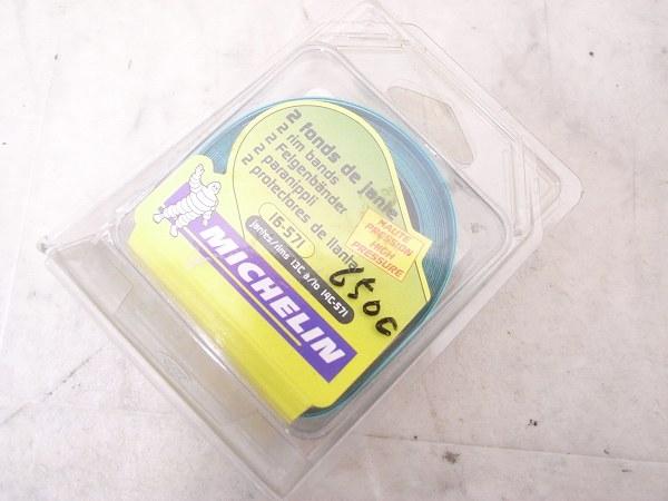 リムテープ 650c 16-571