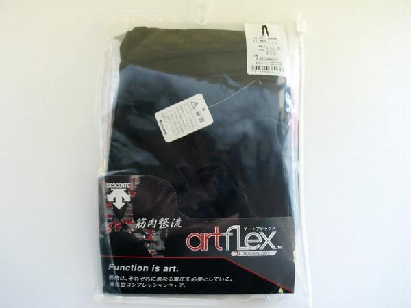 インナーパンツ artflex Lサイズ