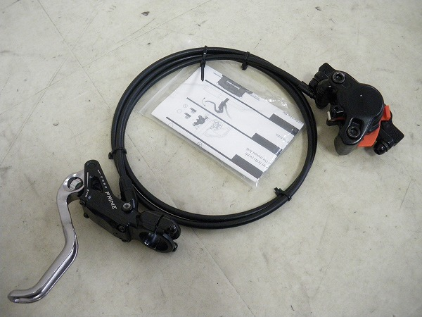 PRIME 油圧ディスクブレーキ&レバー 1245mm