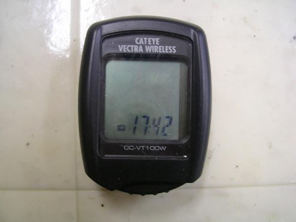 サイクルコンピューター CC-VT100W【本体のみ】