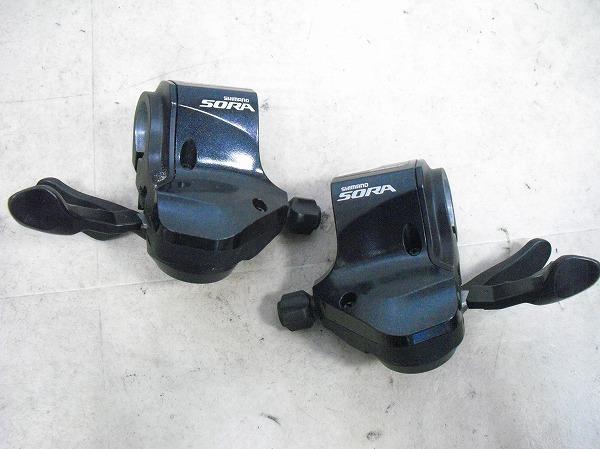ラピットファイヤー SL-3500 SORA 2x9s