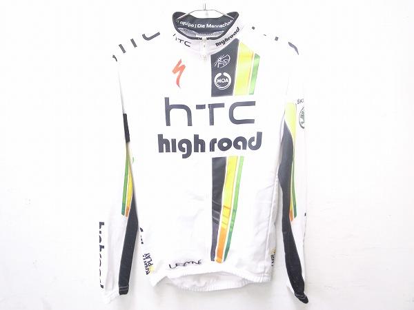 フルジップ長袖ジャージ HTCロゴ サイズ:3 ホワイト