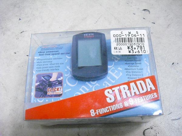 サイクルコンピューター STRADA CC-RD100W