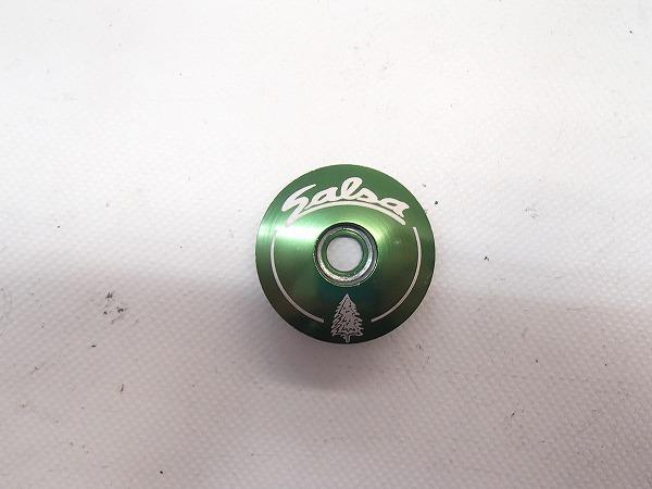 ヘッドキャップ OS用 グリーン