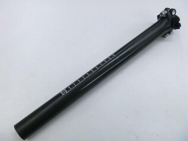 カーボンシートポスト 370/30.8mm