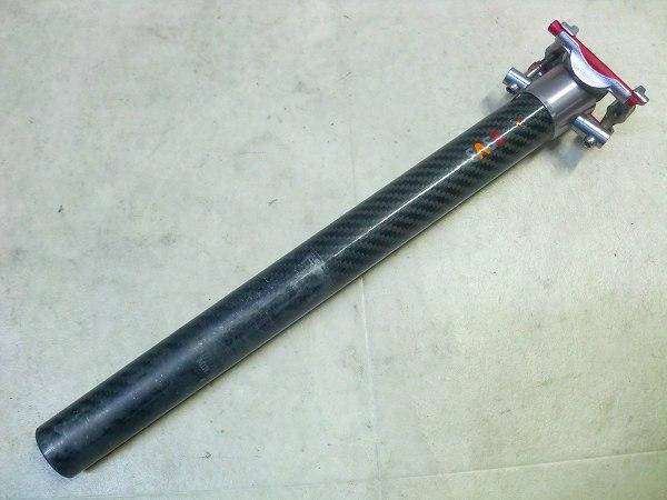 カーボンシートポスト 30.9mm/350mm ブラック