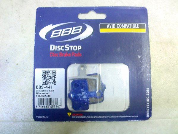 ディスクブレーキパッド BBS-441