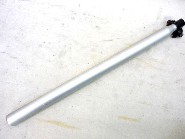 シートポスト 590mm/34.0mm