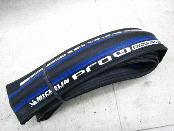 クリンチャータイヤ PRO4 ENDURANCE 700x23C