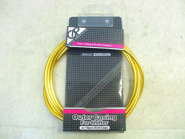 シフトアウターワイヤー φ5x2300mm ゴールド