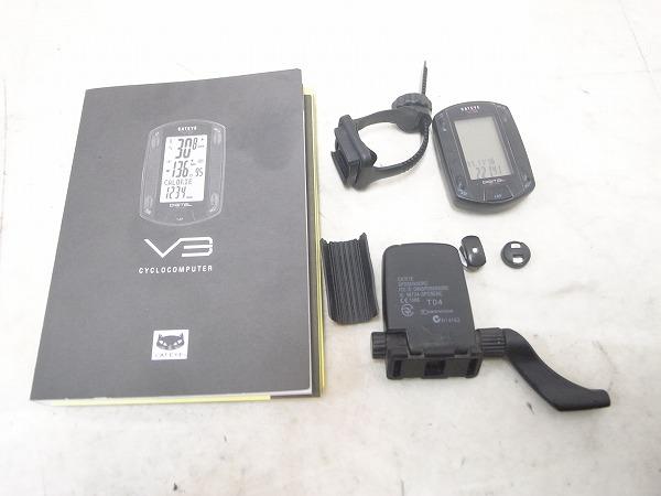 サイクルコンピューター V3 ※動作確認済