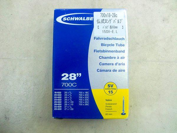 仏式チューブ 700x18-28c 60mmバルブ