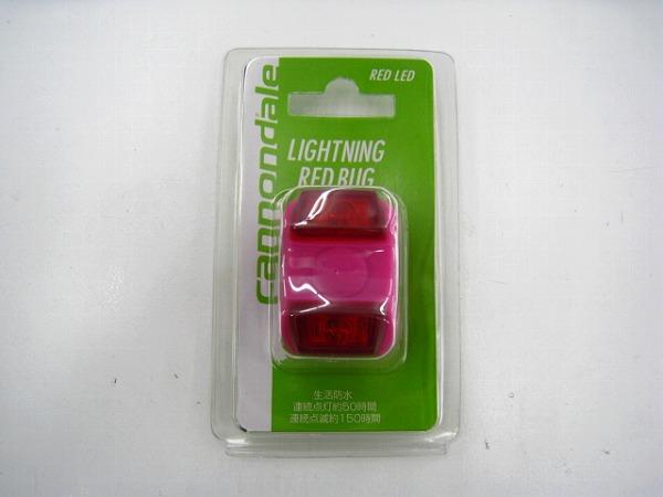 リアトライト Lightning Red Bug ピンク