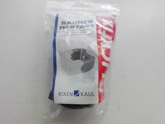 KR801 ヘッドチューブブラケット