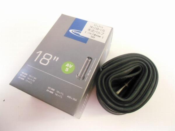 18インチチューブ 18x1.50-1.75 米式