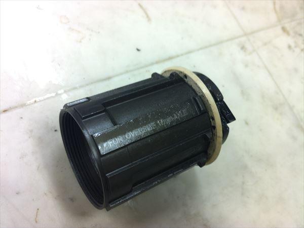 フリーボディー シマノ用 17mmアクスル