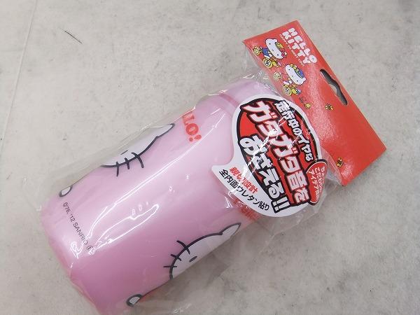 ツールボトル HELLO KITTY TOOL BOX 450 ピンク