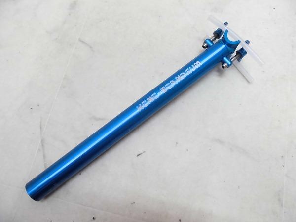 シートポスト TI PRO LITE-8000 27.2mm ※カット済