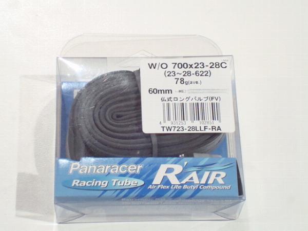 チューブ RAIR 700×23-28C 仏 60mm