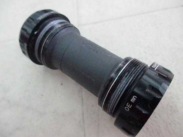 ボトムブラケット SM-BBR60 68mm/JIS ホローテックⅡ