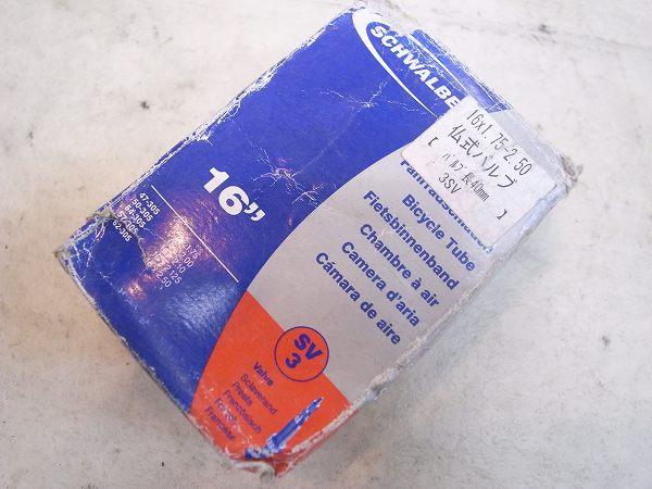 チューブ 16x1.75-2.50 仏式/40mm