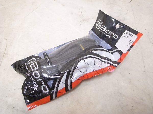 チューブ 700X35-43 仏式(48mm)